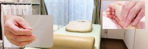 鍼と脈診の画像