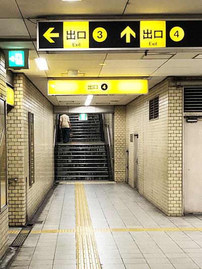 4番出口の階段