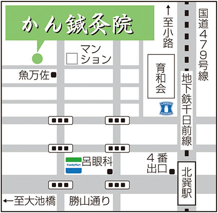 かん鍼灸院までの地図