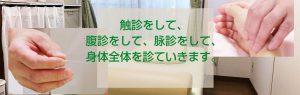 トップ画像02